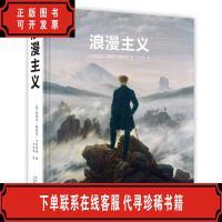 [二手9新]浪漫主义 [法]玛丽亚・特蕾莎・卡拉乔洛 北京美术摄影