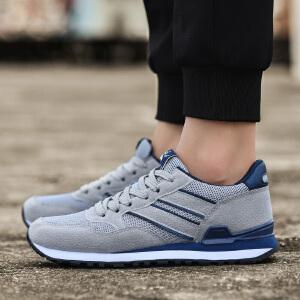 新百伦阿迪 2017夏季新款跑步鞋复古男鞋跑步鞋反绒皮耐磨透气运动休闲鞋阿甘鞋
