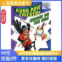 进口原版 Kung Pow Chicken #4: Heroes on the Side 兼职英雄