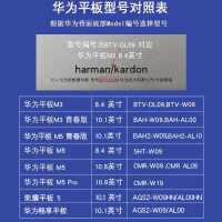 华为荣耀平板5畅享10.1保护套m3青春版M5 Pro10.8硅胶8.4英寸软壳