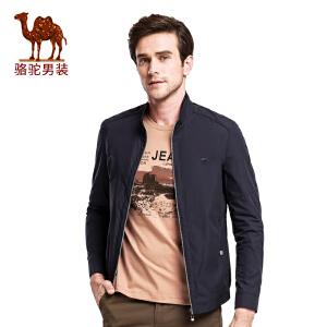 骆驼男装 新款时尚立领青年纯色商务休闲夹克衫男士外套