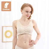 威尔贝鲁(WELLBER)孕妇内衣孕妈彩棉运动型文胸孕妇胸罩