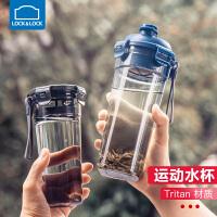 【�_�W季】�房�房�和�水杯男大容量杯子便�y���w塑料茶杯大�家用�\��W生 680ML