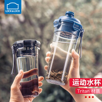 �房�房�和�水杯男杯子便�y���w塑料茶杯大�家用�\��W生 680ML