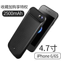 晒纹苹果6背夹充电宝6plus便携iphone6s专用充电手机壳移动电源超薄大容量无