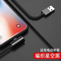 苹果数据线iphone耳机转接头三合一7多功能音频7plus手机专用快充线8p弯头X抖音同款吃鸡神器