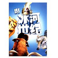 冰河世纪 DVD部冰河世纪 迪士尼儿童电影dvd动画光盘碟片