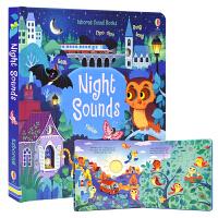 【首页抢券300-100】Usborne Night Sound 幼儿触摸发声书 聆听夜晚的声音 英语故事原版绘本 声音