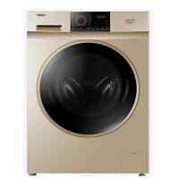 海尔(Haier)滚筒洗衣机 XQG90-B816G 全自动洗衣机9公斤变频滚筒