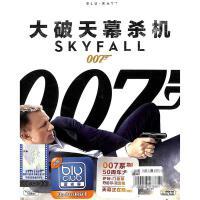 (新索)大破天幕杀机-蓝光影碟DVD( 货号:779913867)