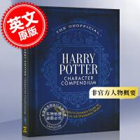 现货 哈利波特非官方人物概要 麻瓜 魔法世界 周边 精装 英文原版 The Unofficial Harry Potte