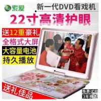 【支持礼品卡】索爱 SA-1588 老人唱戏机22英寸看戏机广场小电视DVD视频播放器