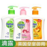 Dettol滴露 健康抑菌洗手液1500g 有效抑菌99.9% 适合全家长期使用