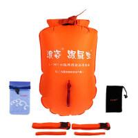 游泳装备跟屁虫L-901水陆两用游泳漂流袋 支持礼品卡支付