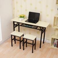 甜梦莱折叠桌长条桌子家用会议桌便携餐桌办公培训桌学生宿舍课桌电脑桌