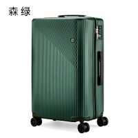 2018新款品牌PC拉杆箱万向轮28寸行李箱子24寸密码箱适度超轻旅行箱包20寸男女