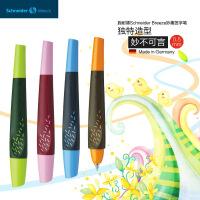 德国施耐德妙趣走珠笔0.5mm中性笔签字笔水笔