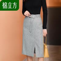 休闲职业直筒半身裙2018新款棉立方女学生开叉韩版中长款冬季裙子