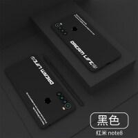 红米note8pro手机壳液态硅胶限量版redminote8全包防摔个性创意男款小米note8 pr