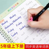 五年级上册下册英语练字帖小学生人教版课本同步练字英文凹槽写字本