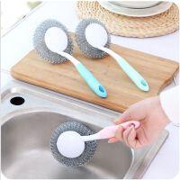 家居创意长柄清洁刷 厨房用具钢丝球锅刷可挂式刷子