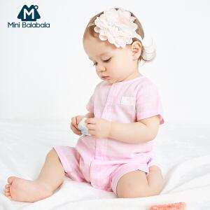 【尾品汇】迷你巴拉纱布连体衣婴儿衣服新生儿宝宝哈衣爬爬服夏款睡衣短袖