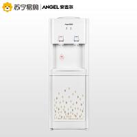 安吉尔立式冰热饮水机Y1262LKD-C冷热冰温热