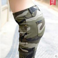 铅笔 弹力显瘦迷彩裤军装女款修身迷彩长裤小脚裤四季款长裤