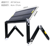 站立式笔记本电脑支架车用床上做桌书桌懒人折叠办公桌电脑架