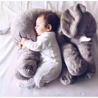 大象毛绒玩具公仔睡觉安抚大象抱枕枕头婴儿玩偶布偶陪睡布娃娃