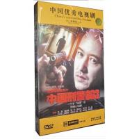 中国刑警803 珍藏版15DVD张磊董维嘉陆玲