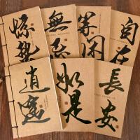 古风本子牛皮纸记事日记本 文具复古中国风线装本 笔记本简约创意