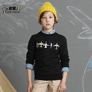 男童纯棉套头卫衣 儿童迷彩打底衫中大童外套春秋款小虎宝儿童装