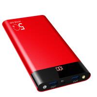 80000大容量手机冲充电宝通用苹果8X华为VIVO小米OPPO移动电源20000毫安50000