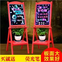 花架式led电子荧光板手写板发光黑板实木黑板广告板荧光屏
