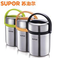 SUPOR苏泊尔高汤煲系列保温密封提锅KF15A1