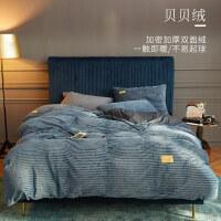 珊瑚绒四件套法兰绒被套兔兔网红床单床上三件套冬季 1.5m(5英尺)床 【床笠款 被套:200*23