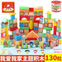 巧之木2141积木玩具3-6周岁男童益智女孩子木制拼装男宝宝1-2婴儿儿童玩具