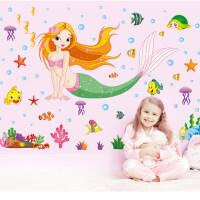 人鱼公主大卡通儿童房贴画女孩床头贴纸 美人鱼墙贴可移除防水