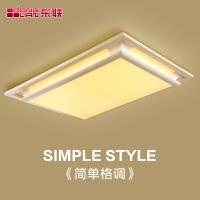 东联LED吸顶灯现代简约客厅灯大气创意温馨卧室灯餐厅灯书房灯具灯饰x70
