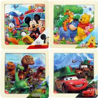 迪士尼拼图玩具 9片木制框拼经典版四合一(米奇2685+维尼2687+恐龙2691+赛车2692)