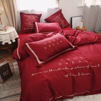北欧风简约新婚红色长绒棉四件套纯棉结婚庆刺绣被套床上用品1.8m 2.0米床(适合220*240被芯) 床笠款(晚