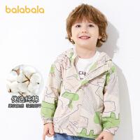 【券后预估价:90.9】巴拉巴拉儿童外套男童春装宝宝童装纯棉帽衫时尚小童上衣