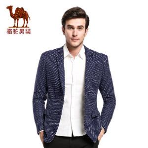 骆驼&熊猫联名系列男装 冬季新款男士小清新修身刺绣圆点便西