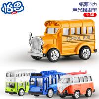 合金Q版双层巴士车模 回力声光玩具模型小车