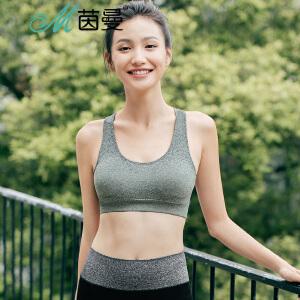 包邮 茵曼内衣 无钢圈有插垫聚拢跑步胸罩室内健身瑜伽文胸 9872214325