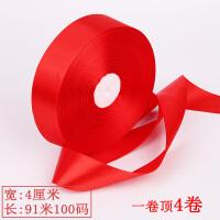 丝带缎带蛋糕丝带装饰带玫瑰花手工制作材料4cm彩带缎带绸带包边条布料 红色 大红100码