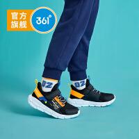 【夏清仓1件3折价:71.7】361度童鞋 男小童跑鞋2021年春季儿童男童运动鞋N72014506