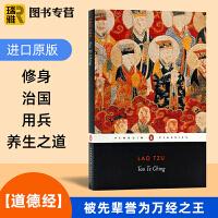 Tao Te Ching 老子道德经 英文原版 中国古代文学名著 道家哲学思想 Lao Tzu 全英文版正版原著 进口英
