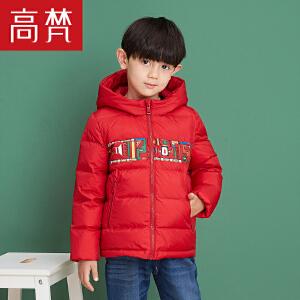 高梵2017新款儿童羽绒服 男童潮流几何图案印花短款连帽男生外套
